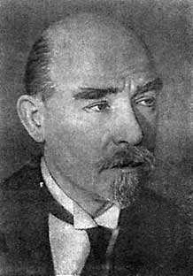 П. Г. Чесноков